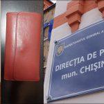 В столице поймали карманника, орудовавшего в общественном транспорте