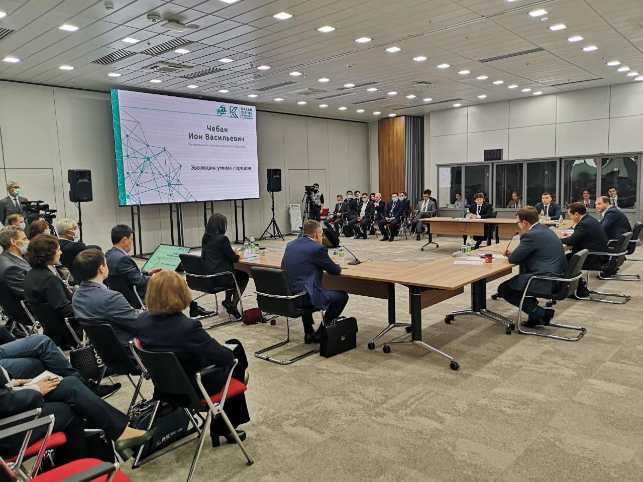 """Ион Чебан на форуме KAZAN DIGITAL WEEK: Наша цель – сделать Кишинёв """"умным"""" и дружественным городом"""