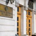 ВСП поставила точку: примарию Кишинёва обязали выплатить 17,1 млн леев АО «Жильё для всех»