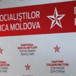 ПСРМ о намерении ПДС отменить закон о снижении пенсионного возраста: Оставляем за собой право организовать массовые протесты