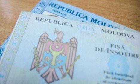Без паспорта – никуда: нововведения НЧКОЗ