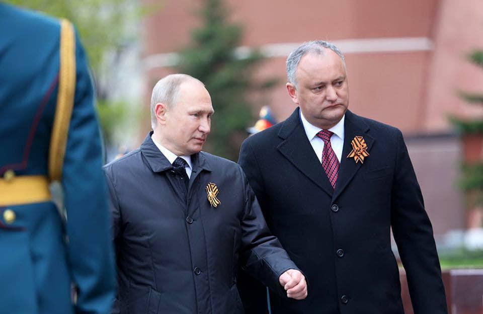 Игорь Додон поздравил Владимира Путина с днём рождения