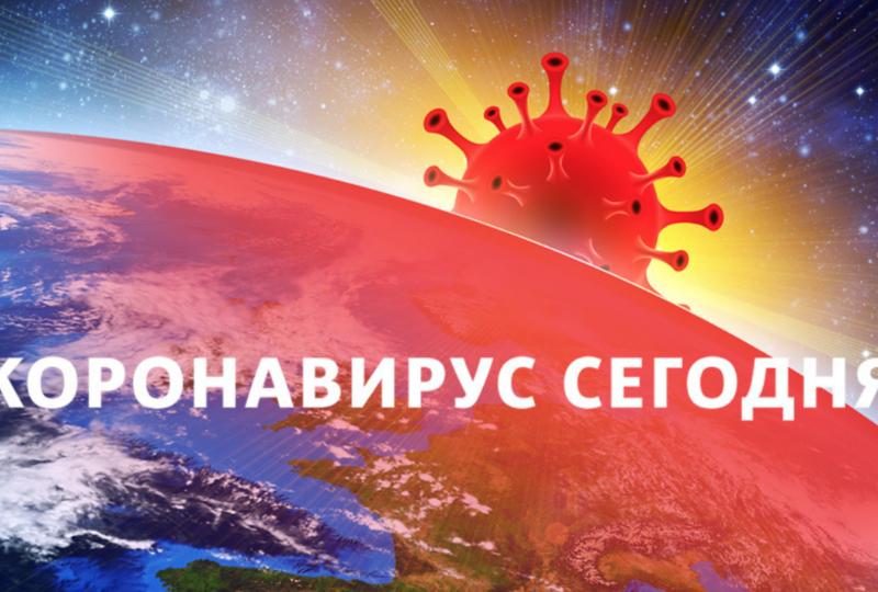 Коронавирус в Молдове: ситуация на субботний вечер
