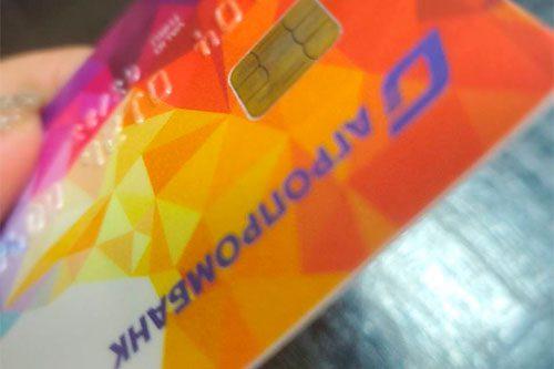 """В Бендерах женщина и двое мужчин нашли банковскую карту и устроили себе """"шопинг"""""""