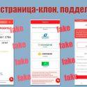"""Жителей Приднестровья """"терроризируют"""" мошенники: всего за сутки они """"обобрали"""" семерых"""
