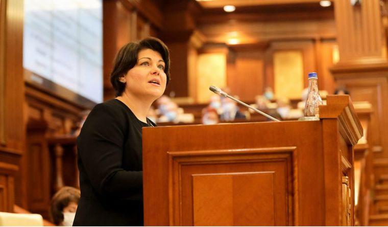 Коммунисты и социалисты потребовали заслушать в парламенте Гаврилицу. ПДС против