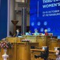 Зинаида Гречаный выступила на заседании III Евразийского женского форума